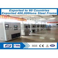 Cheap Paint /  Hot Dip Galvanized Two Story Modular Metal Buildings for sale