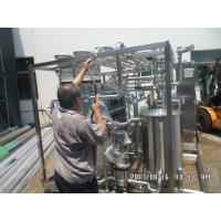 Cheap Very Cheap Products ACE-500 Type Pasteurizer And Homogenizer Sterilization Machine for sale