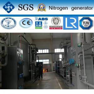 Cheap Psa N2 Generator High Pressur Nitrogen Generator For Laser Cutting for sale