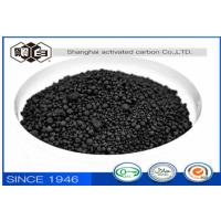 Buy cheap Tear Resistance Activated Carbon Black N330 Granules Chemical Auxiliary Agent from wholesalers