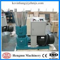 Cheap Low investment labor saving wood pellet machine/pellet machine with CE approved for sale