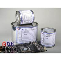 Cheap Thermal Paste Manufacturer for CPU for sale