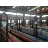 Buy cheap Duplex Astm A789 400 Series Stainless Steel Seamless Tube / Pipe Grade S32205 from wholesalers