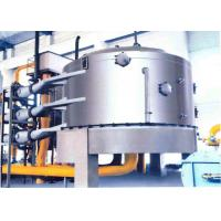 Cheap High Efficiency Pulp Paper Mill ECO Paper Deinking Flotation Cell for sale
