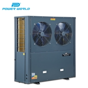 Buy cheap Strainless Steel Swimming Pool Air Source Heat Pump In Black from wholesalers