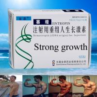 Buy cheap GenSci Jintropin Wrinkles Remove HGH Human Growth Hormone anti aging white Lyophilized powder from wholesalers