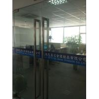 Wuxi Zhi Yi Da Metal Products Co., Ltd