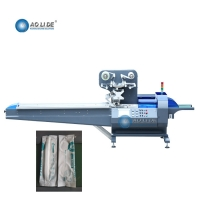 China New design high speed horizontal flow pack machine for KF94 face mask on sale