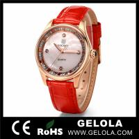 Cheap Ladies Fancy Wrist Watches for sale