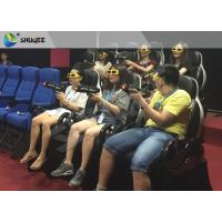 Cheap Attractive 7D Cinema System Experience Simulating Special Effects And Dynamic Effect for sale