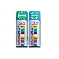 Buy cheap Exterior Hammered Acrylic Spray Paint Vivid Hammer Finish Effect For Metal / from wholesalers