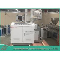 Cheap 18.5kw Plastic Extrusion Line , Plastic Extrusion Equipment Energy Saving for sale