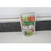 China Laminated Foil Plastic Stand Up Packaging Pouches 120 Micron Thickness on sale