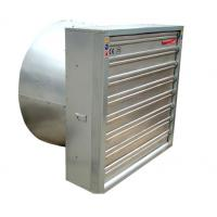 Cheap Chicken Cooling Fan for sale