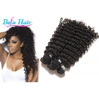 Cheap Grade 8A Malaysian Virgin Hair Curly Deep Wave No Mixture 100 Human Hair Extensions for sale