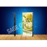 Cheap Advertising Curtain LED Display LED Curtain Wall 24 X 24 Dots IP65 Waterproof for sale