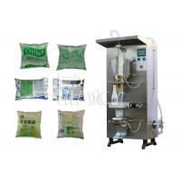 China Sachet / Pouch / Bag Liquid Water Filling / Filler Machine / Equipment / System / Line / Plant on sale