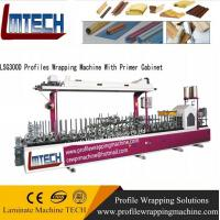 China Crown wooden mouldings profile wrapping laminating machine on sale