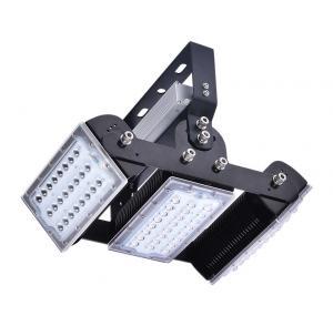 Buy cheap Versatile Adjustable LED Flood Lights 4000K 150W Outdoor / Indoor Light IP65 from wholesalers
