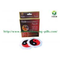 Cheap Natural Male sex Enhancement Patch For Strong Sexual ,Comfortable & Secure for sale
