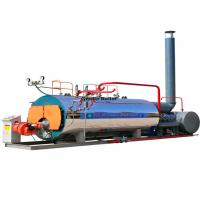Buy cheap High Thermal Efficiency And Lower Cost diesel fired Steam Boiler for corrugated from wholesalers