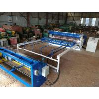 Buy cheap Line Wire Coil Wire Mesh Welding Machine Heavy Duty For Wire Diameter 2--5mm from wholesalers
