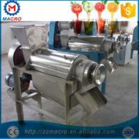 Cheap Commercial Orange Juicer Machine,Commercial Cold Press Juicer for sale