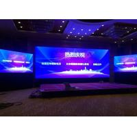 Cheap Indoor P5 Front Service LED Display Screen Wide View Angle High Refresh Rate for sale