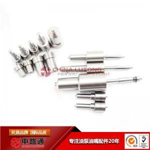Cheap fuel injector nozzle dlla 145p 1024 for sale