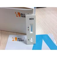 Buy cheap HCV Rapid Test Kits High Specificity , rapid diagnostic test kits from wholesalers
