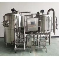 Cheap home used beer brewing equipment / brew kittle for sale