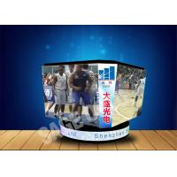 Cheap Sport Stadium Cube Advertising LED Screen 160000 Pixels/㎡ Customized for sale