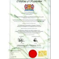 Shiny HK Industrial Technology Ltd. Certifications