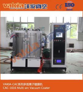 China Nickel Coating System  Nickel Chrome Plating Metal Coating Machine on sale
