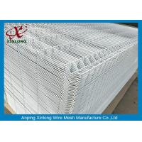 Cheap 1800*2000mm 3D Wire Mesh Fence , White PVC Coated Mesh Fence for sale