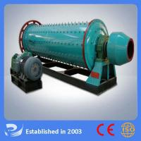 Cheap Energy-saving vibrating grinding mill for refrac-tory materials for sale