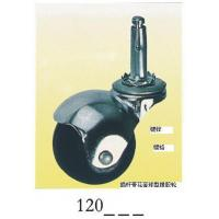 China Furniture caster ball caster stem 120 on sale