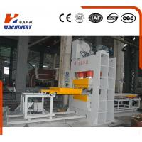 Cheap Huasheng Energy Efficiency Hydraulic Compressed Wood Pallet Machine Hot Press for sale