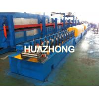 Cheap 77mm Aluminum Rolling Shutter Plate Forming Machine Servo Fly Saw Cutter Machine for sale