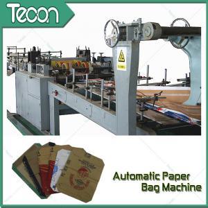 Cheap 3 Kraft Paper 1 PP Film 20KG Ceramic Adhesive Paper Bag Making Machine Driven By Schneider Electric Motor wholesale