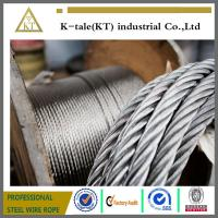 Cheap ISO9001 Supply High Strong A2 A4 SUS304 316 Stainless Steel Wire Rope  7*19 4mm for sale