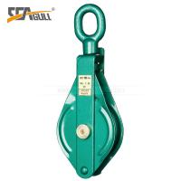 Cheap Eye Type Single Wire Rope Sheave Snatch Blocks / Pulley Block And Tackle for sale