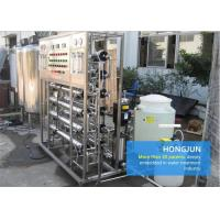 Cheap RO Industrial Wastewater Treatment Systems , Water Purifier Machine For Commercial Purposes for sale