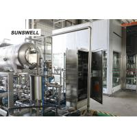 Buy cheap 18,000BPH glass bottled cola machine use normal temperature for filling machine from wholesalers