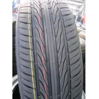 Cheap Chinese Tire, UHP Tire for sale