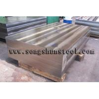 Cheap H13 cold rolled steel plate wholesale for sale