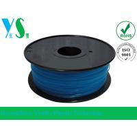 Cheap Glossy 3mm PLA 3D Printer Consumables Blue Durable With Plastic Spool for sale
