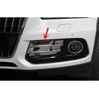 Vehicle Front Fog Lamp Molding For Audi Q5 2013 2014 2015
