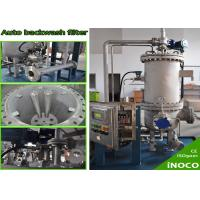 Cheap BOCIN Liquid Oil Purifier Automatic Backwashing Sediment Filter Industrial CE ISO for sale