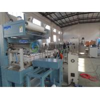 Cheap Electric PE Film Shrink Packing Machine With Wrapping Equipment for sale